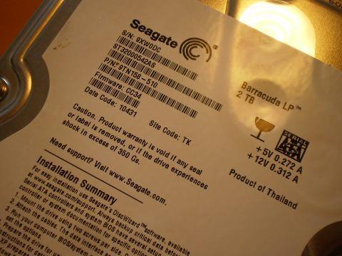 シーゲイト ファームウェア 不具合 ロック 解除